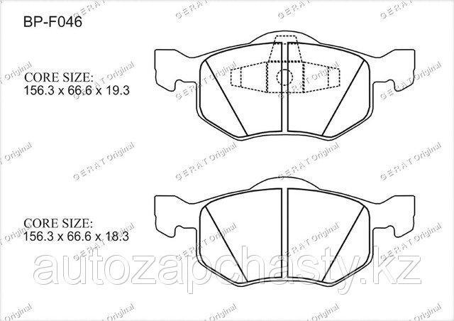 Колодки тормозные передние EC253323ZA