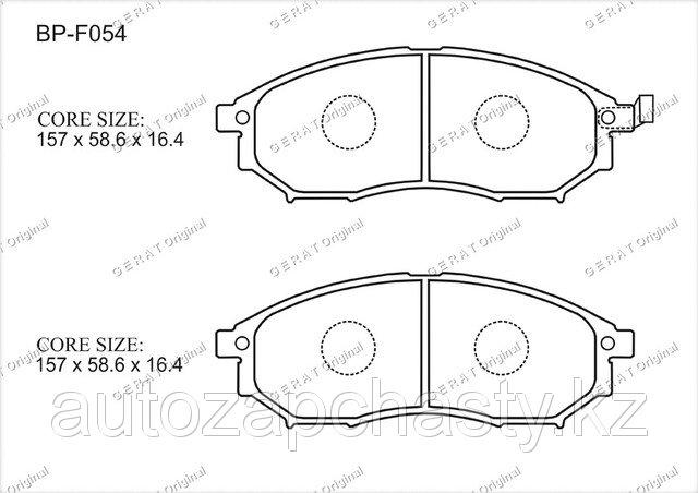 Колодки тормозные передние D1060EG51A