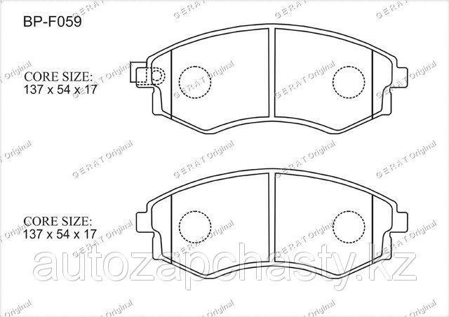 Колодки тормозные передние 5810129A00