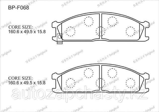 Колодки тормозные передние 4106023C90