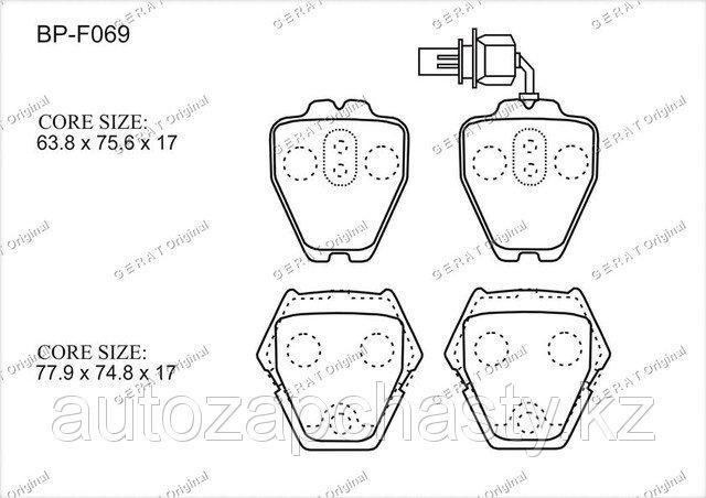 Колодки тормозные передние 3D0698151B