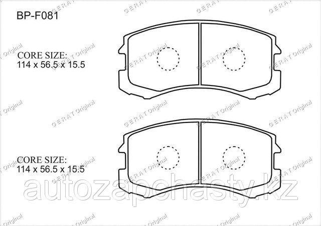 Колодки тормозные передние MR569225