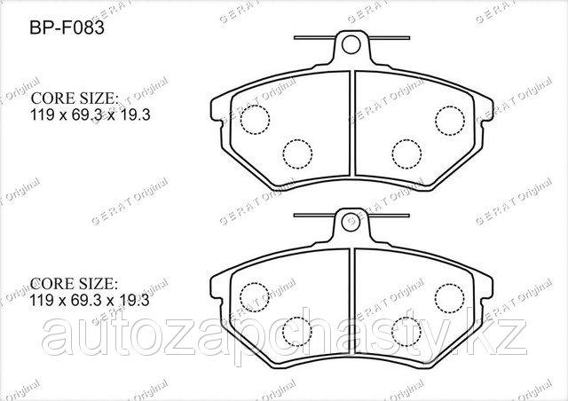 Колодки тормозные передние 8A0698151A