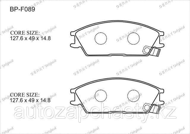 Колодки тормозные передние 5810122A00