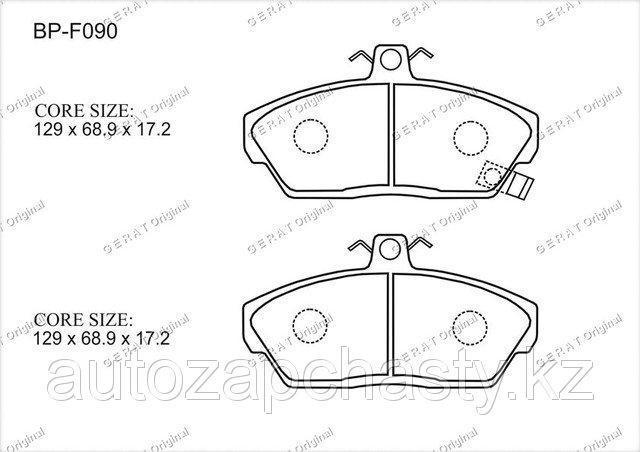 Колодки тормозные передние 45022S6DE01