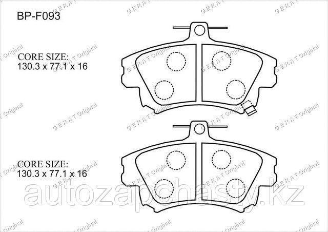 Колодки тормозные передние MZ690339