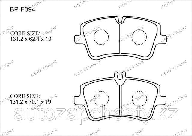 Колодки тормозные передние 0034202520