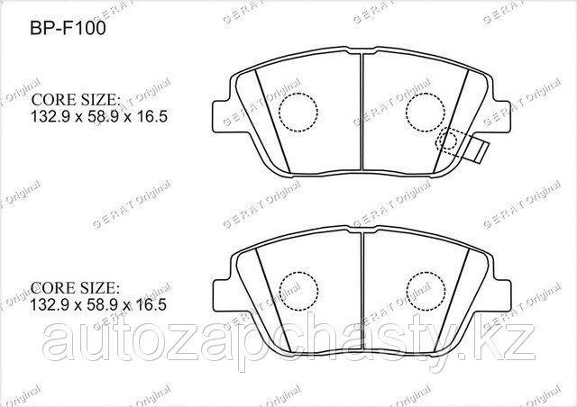 Колодки тормозные передние 581013QA10