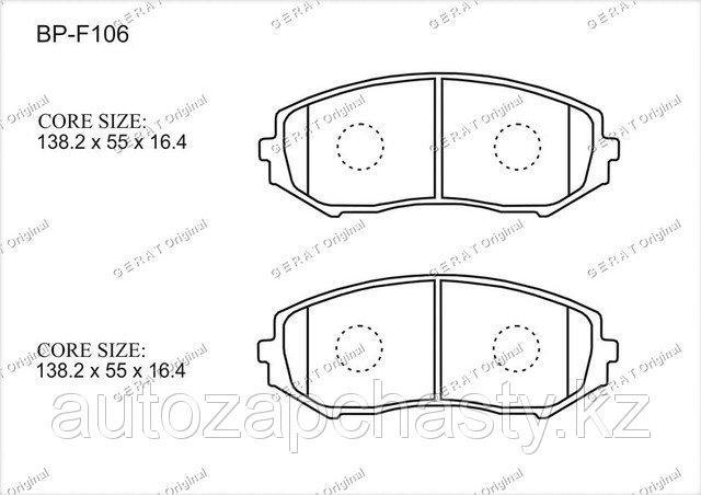 Колодки тормозные передние 5520065J00