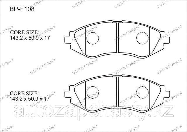 Колодки тормозные передние 96319060