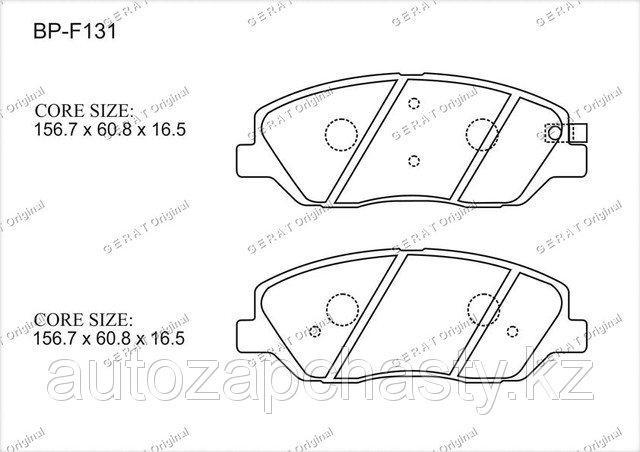 Колодки тормозные передние 581012JA00