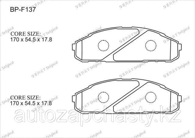 Колодки тормозные передние 4106037J91