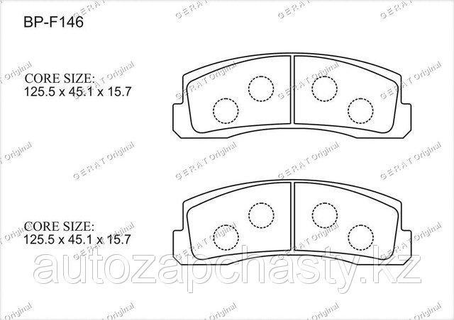 Колодки тормозные передние 21213501090