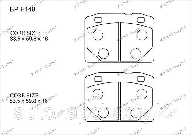 Колодки тормозные передние 21013501089