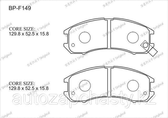 Колодки тормозные передние G2123328Z