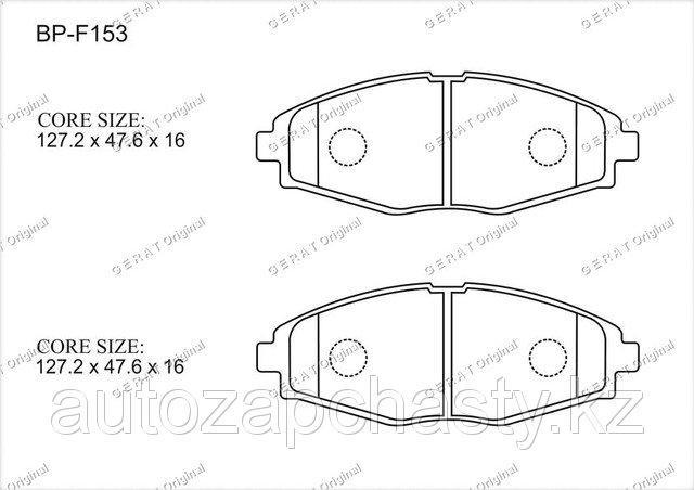 Колодки тормозные передние 096316582