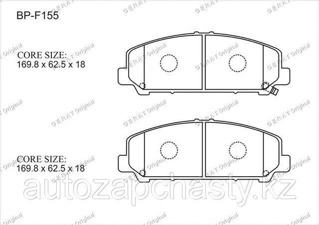 Колодки тормозные передние D1060ZC60J