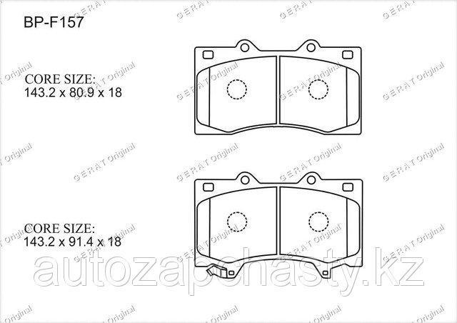 Колодки тормозные передние D10601LB2A