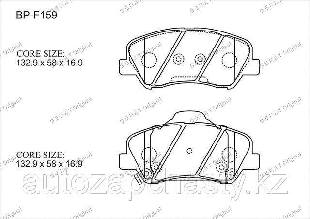 Колодки тормозные передние 581014LA00