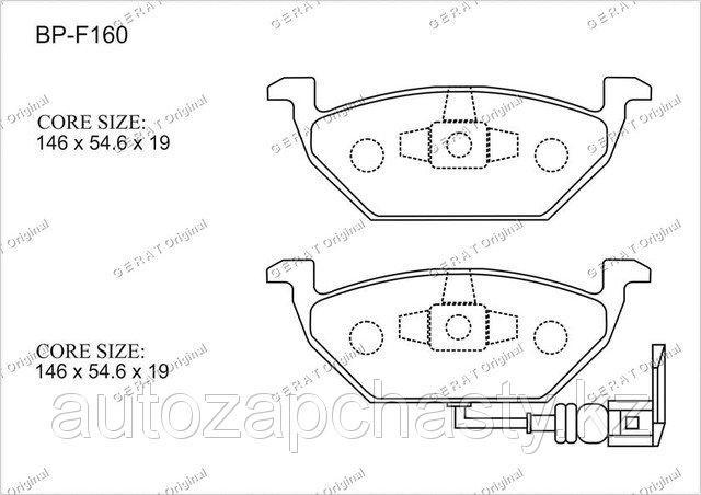 Колодки тормозные передние 1J0 698 151 E