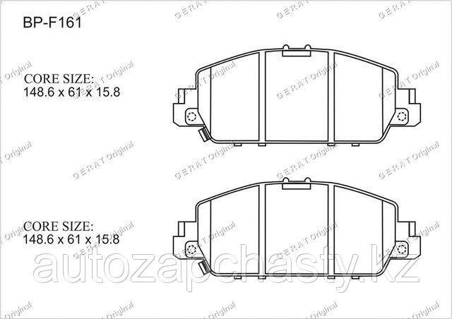 Колодки тормозные передние 45022-T2G-A01