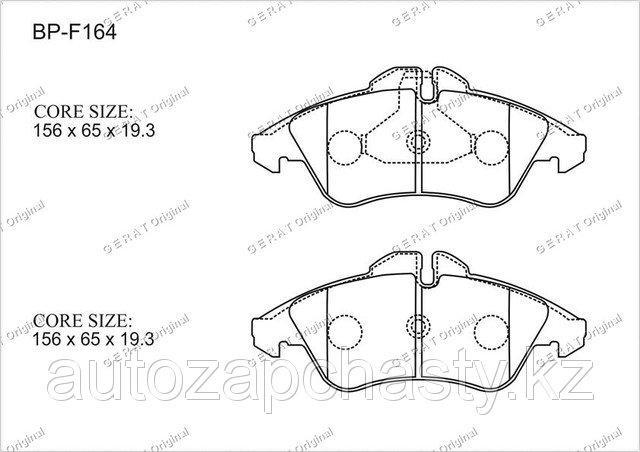 Колодки тормозные передние 0024203920