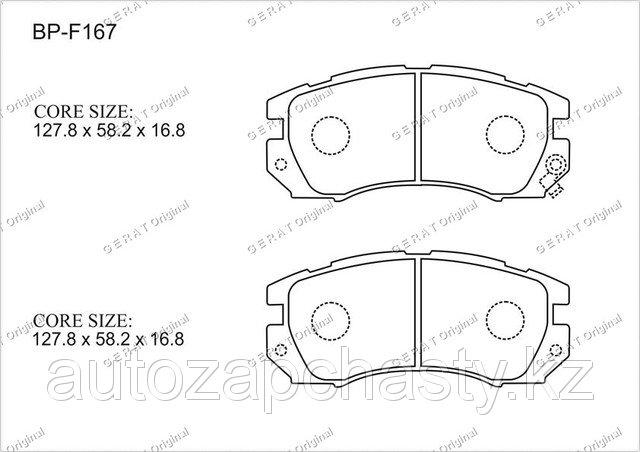 Колодки тормозные передние 26296FA040
