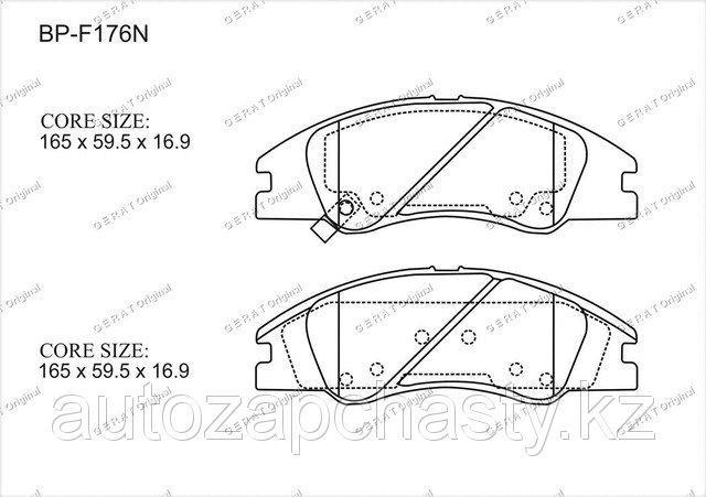Колодки тормозные передние 581012FA21