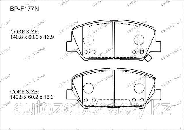 Колодки тормозные передние 581012TA21