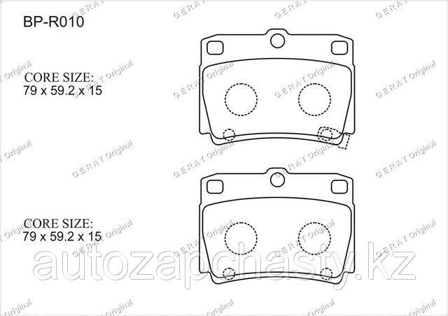 Колодки тормозные задние MN102626
