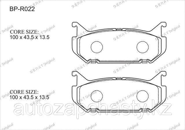 Колодки тормозные задние G5Y62643Z