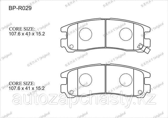 Колодки тормозные задние MB407659