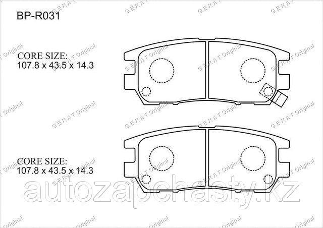Колодки тормозные задние MZ690344