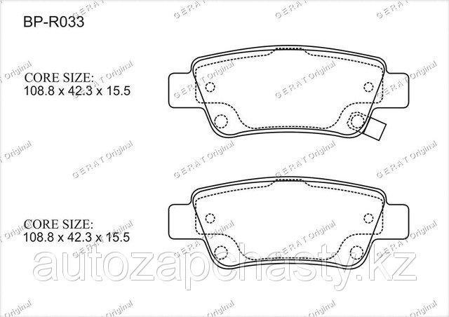 Колодки тормозные задние 43022SWWG03