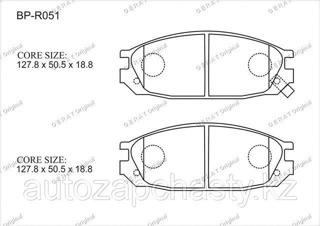 Колодки тормозные задние 4406020J85