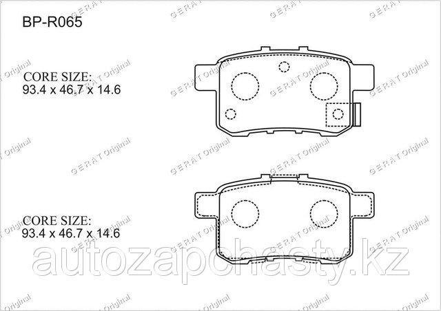 Колодки тормозные задние 43022-TA0-A00