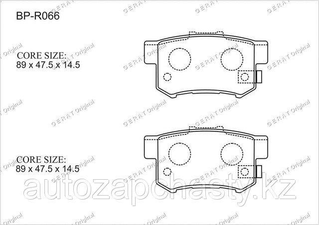 Колодки тормозные задние 43022SM4G00