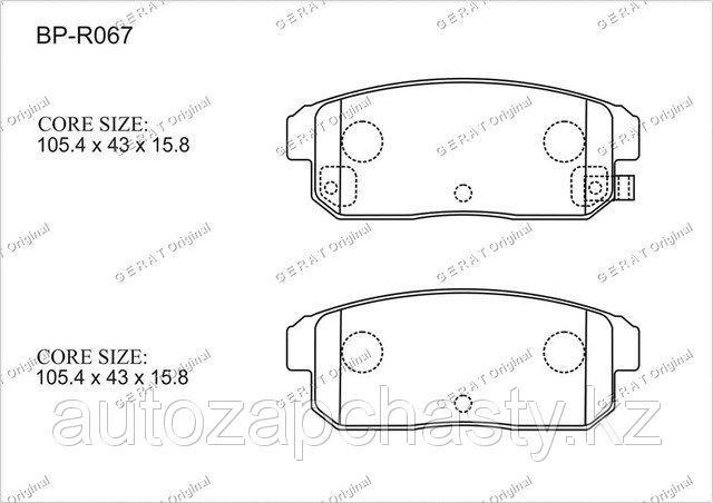 Колодки тормозные задние 44060-4U010
