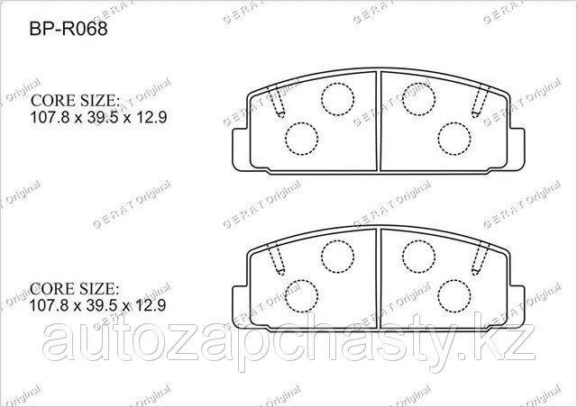 Колодки тормозные задние 0841-49-230