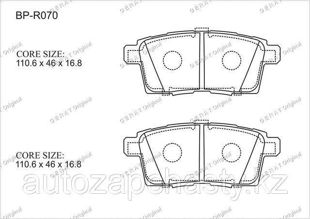Колодки тормозные задние EHY4-26-43Z