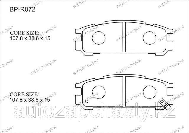 Колодки тормозные задние 26296-AA060