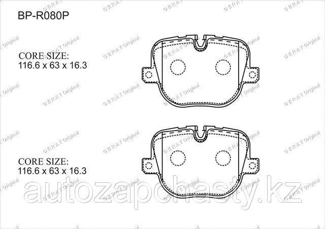 Колодки тормозные задние LR015577