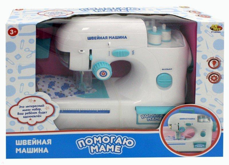 """Игровой набор """"Помогаю маме"""" Швейная машинка"""