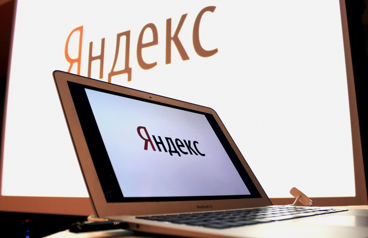 Контекстная реклама в Yandex в Таразе