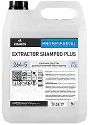 Усиленное средство для экстракторной чистки ковров Extractor Shampoo Plus (5 л)