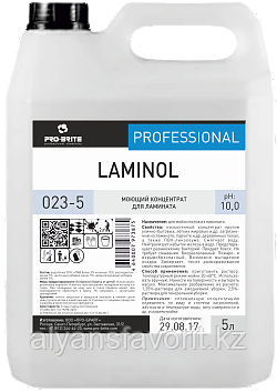 Laminol - моющий концентрат для ламината. 5 литров. РФ, фото 2