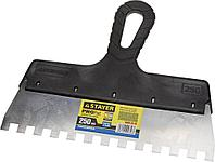 """Шпатель STAYER """"PROFESSIONAL"""" нержавеющий зубчатый с пластмассовой ручкой, 250мм, зуб 10х10мм"""