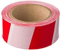 """Сигнальная лента STAYER """"MASTER"""", цвет красно-белый, 50мм х 150м"""