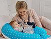 Подушка для беременных Roxy Kids Белая с узором (мягкий наполнитель), фото 5