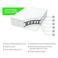 """Ортопедический матрас """"ОРТОПЕД ПРЕМИУМ"""""""